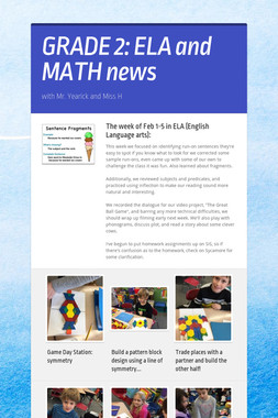 GRADE 2:  ELA and MATH news