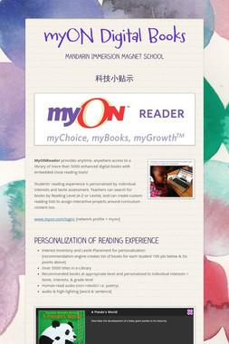 myON Digital Books