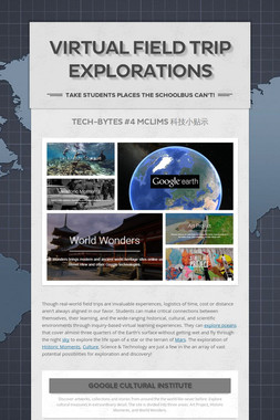 Virtual Field Trip Explorations