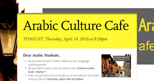 Arabic Culture Cafe | Smore Newsletters for Education