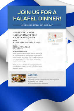 Join Us For A Falafel Dinner!