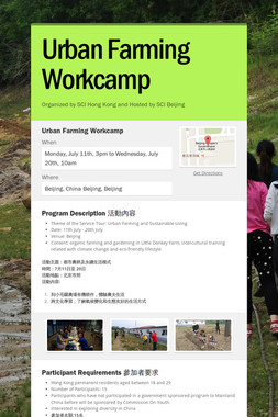 Urban Farming Workcamp