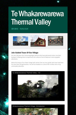 Te Whakarewarewa Thermal Valley