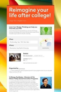 Reimagine your life after college!