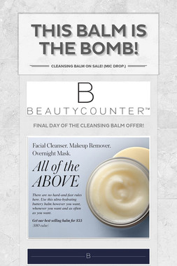 This Balm is the Bomb!