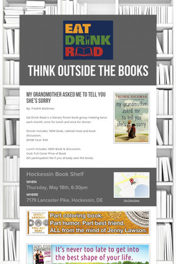 Think Outside the Books