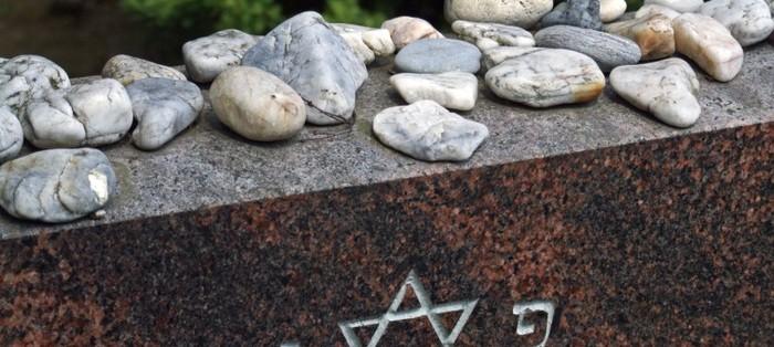 ברוך דין האמת – Our condolences to the following on their recent losses