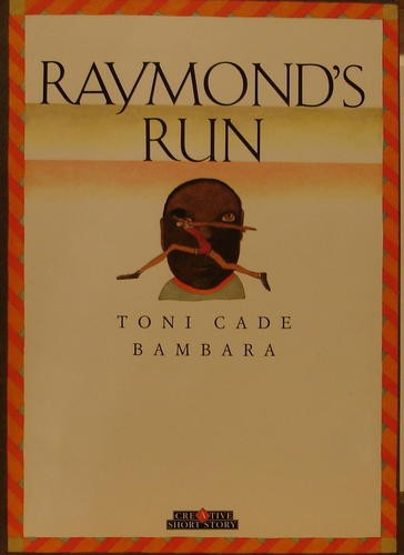 essay on the lesson by toni cade bambara What is the theme of 'the lesson' by toni cade bambara bambara's use african american vernacular jstor essay on the lesson by toni cade bambara.