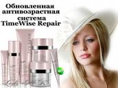 Набор TW Repair + крем-филер в ПОДАРОК