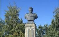 Бюст-монумент