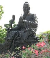 confucanism