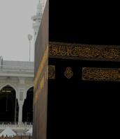 9) Go for Hajj