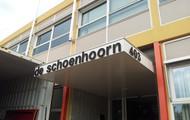 De Schoenhoorn