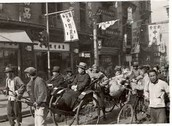 Shanghai during the time of the novel