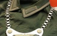 Feldgendarmie Uniform