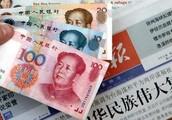 Sube un 7,1% la Inversión Extranjera Directa en China