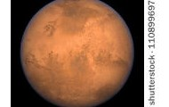 Mars from a telescope
