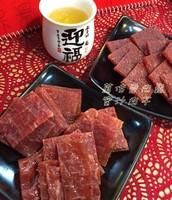 實汁肉干 / 黑胡椒肉干