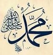 Umar al - khattab