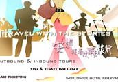 Anna Travellers Sdn Bhd