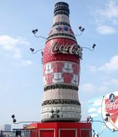 Big Coke Bottle