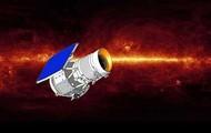 Invisible Light Telescope.
