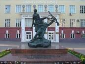 Памятник медикам, погибшим в годы Великой Отечественной войны. г. Курск