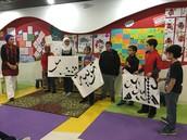 Mrs. Abbasi's 5th/6th Grade Class @ Tarbiyah Academy