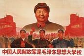 Propaganda Poster of Mao Zedong