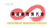 Free Chinese Classes