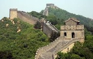 Here is the Great Wall of china close up.