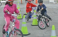 Bicycle Safety Course