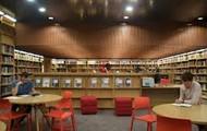 Es un Biblioteca