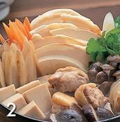 Senbei Jiru (Senbei Soup)