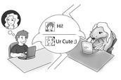 Never plan to meet someone you met online