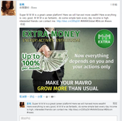 Join MMM financial cooperation!