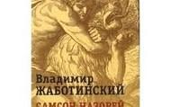 Ze'evs book