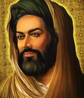 An Imam