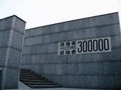 The Nanjing Memorial Hall