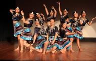 Tianyi Dance