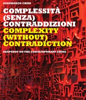 Complexity without Contradiction