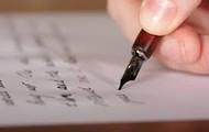 el gusta escribir cartas