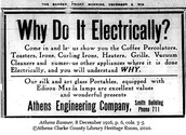 Electrical Gifts