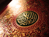 Qur'an (Holy Book)