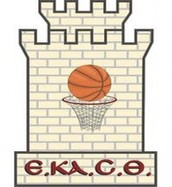 Come to the Basketball match of ARIS with PAOK mini teams.