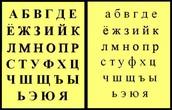 Começando a aprender a língua russa!
