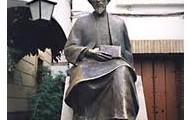 rambam statue in