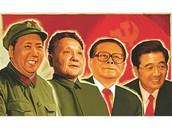 The CCP