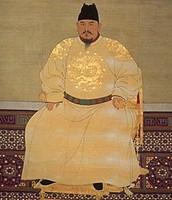 Hung Wu