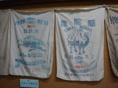 Sino-American Cooperative Organization (1943-1946)